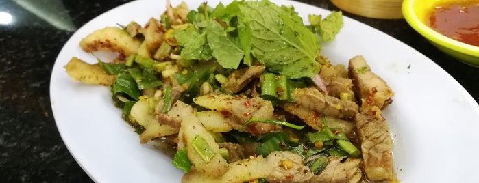 จ่าบราวน์ ลาบเป็ด is one of KKU food.