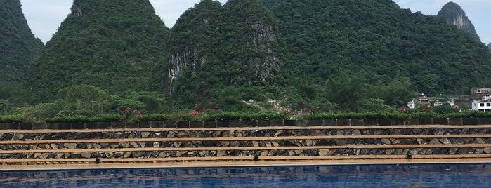 Yangshuo Tea Cozy 水雲閥洒店 is one of Posti che sono piaciuti a Collin.
