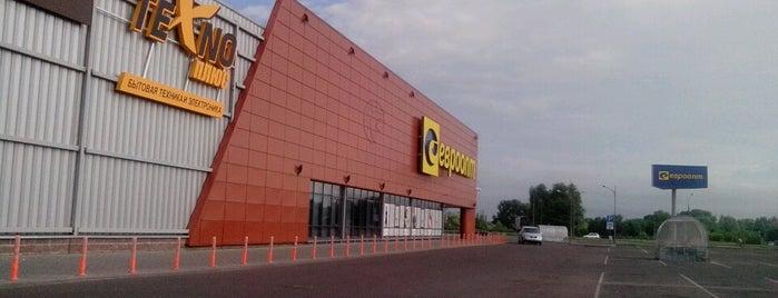 ТЦ «Евроопт» is one of Orte, die Сергей gefallen.