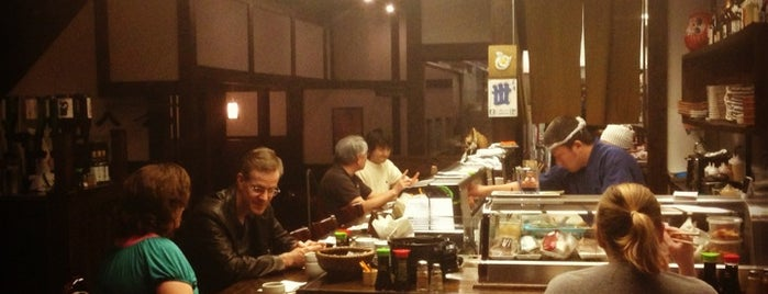 Shoya Izakaya is one of ATL eats and drinks.