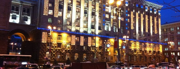 Київська міська державна адміністрація (КМДА) is one of Vitaliyさんのお気に入りスポット.