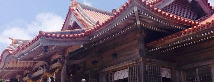 Futenma Shrine is one of Okinawa.