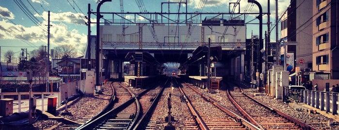 Tsutsujigaoka Station (KO14) is one of Posti che sono piaciuti a Hide.