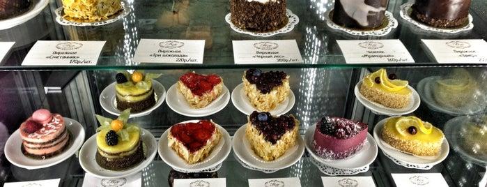 Бизе is one of Saint Petersburg - The Best! = Peter's Fav's.