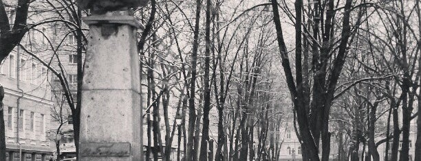 Площа Поезії is one of Lieux qui ont plu à Alina.
