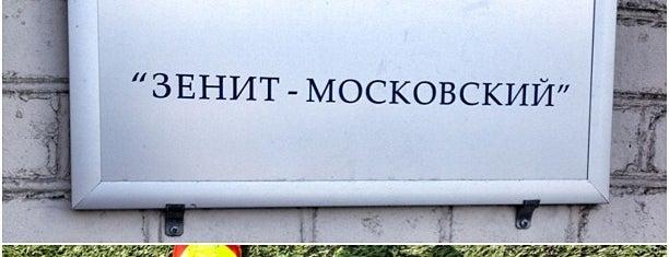 """Стадион """"Московский"""" is one of Locais curtidos por Евгения."""