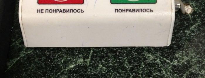 """Сбербанк is one of 3 Анекдоты из """"жизни"""" и Жизненные """"анекдоты""""!!!."""