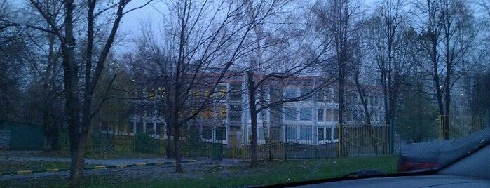 Школа №936 is one of Lieux qui ont plu à Алексей.