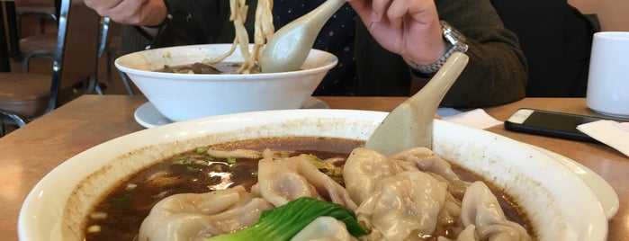Tony's Beef Noodle 王哥牛肉麵 is one of Vancouver Restaurants.