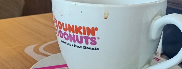 Dunkin' is one of Where to Eat in Jakarta.