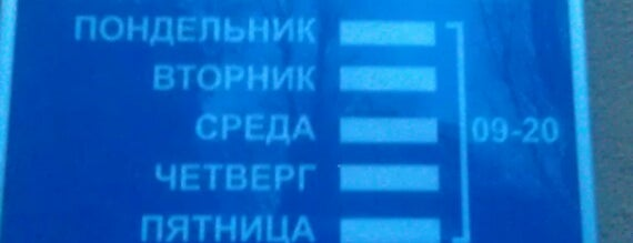"Vesta Trading is one of ""Клуб Скидок"" (г. Санкт-Петербург)."