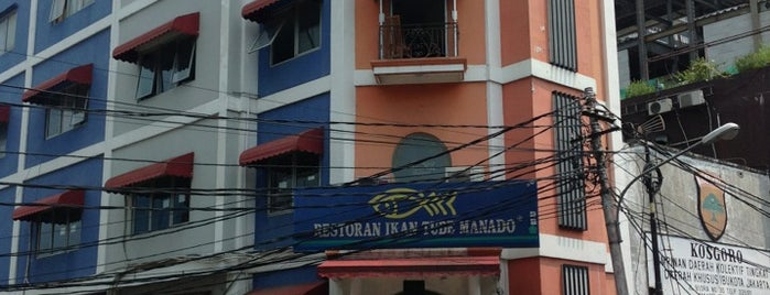 Restoran Ikan Tude Manado is one of Locais salvos de Funny.