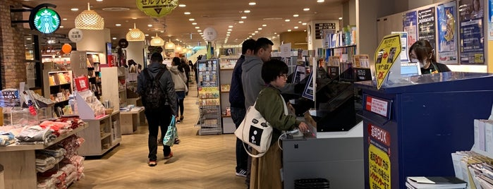 TSUTAYA 津田沼店 is one of TENRO-IN BOOK STORES.