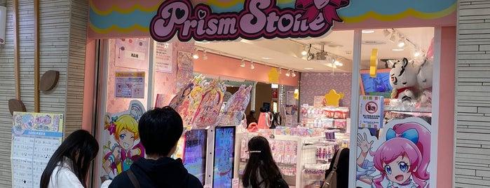 プリズムストーン is one of Jinさんの保存済みスポット.