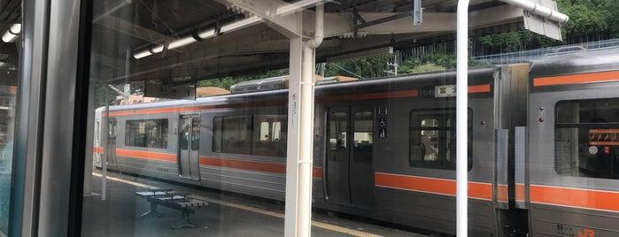 JR 고신에쓰지방역 (JR 甲信越地方の駅)