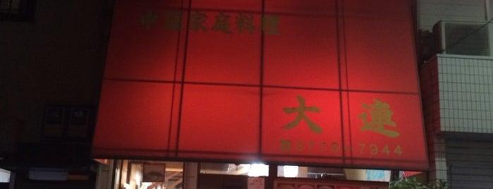 中国家庭料理 大連 is one of Posti che sono piaciuti a Nonono.