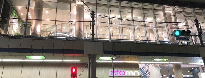 etomo 大井町 is one of 高井 님이 좋아한 장소.
