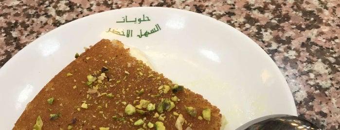 AlSahl Alakhdar Sweets is one of JORDAN.