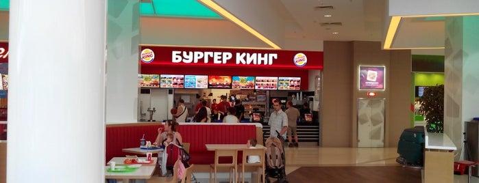 Burger King is one of Lieux qui ont plu à 🍌Banana Vee💫.