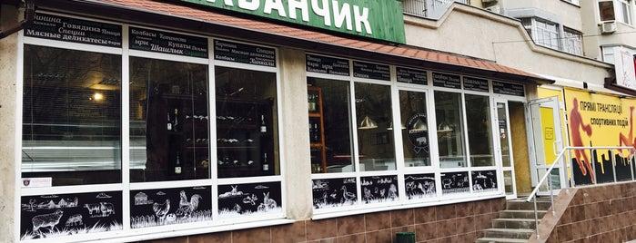 """М'ясна лавка """"Кабанчик"""" is one of Ольга : понравившиеся места."""