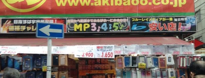 あきばお~ 弐號店 is one of Mizuno'nun Beğendiği Mekanlar.