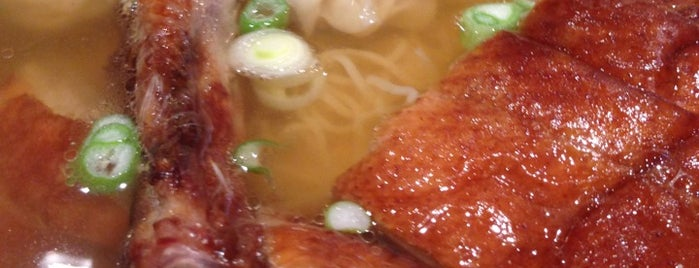Wonton Noodle Garden is one of To do Manhattan.