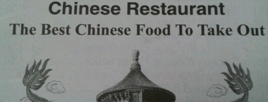 Double Dragon Chinese Food is one of Lugares guardados de Andre.