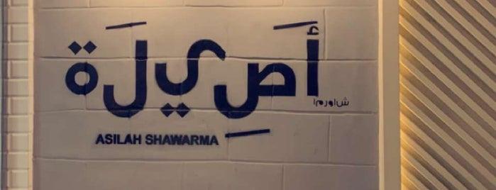Asilah Shawrma is one of Riyadh Food.