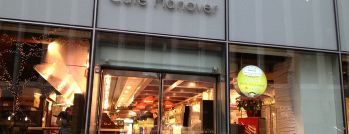 Cafe Hanover is one of NYC: FiDi.