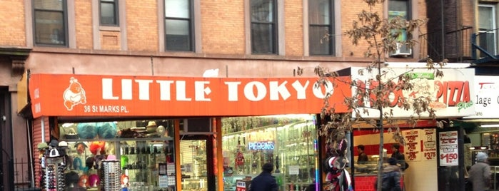 Little Tokyo Gift Shop is one of NY.