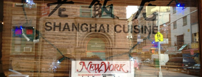 Shanghai Cuisine is one of New York 2017.