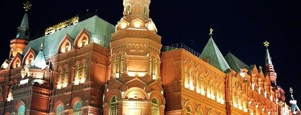 Музей Отечественной войны 1812 года is one of Sveta : понравившиеся места.