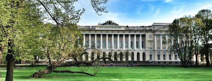 Mikhailovsky Garden is one of СПб..