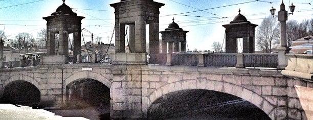 Старо-Калинкин мост is one of Tempat yang Disukai Egor.