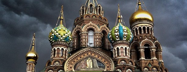 Church of the Savior on the Spilled Blood is one of St. Pete's.