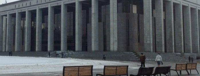 Minsk is one of Яна'ın Beğendiği Mekanlar.