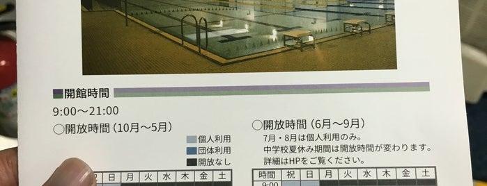 梅ヶ丘中学校温水プール is one of 世田谷区のプール.
