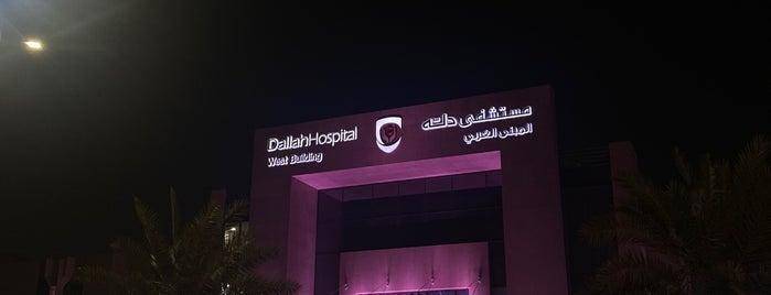 Alnakheel Walking Area is one of Riyadh Walk.