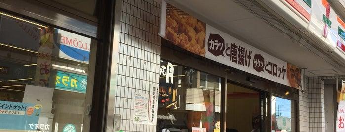 セブンイレブン 東久留米駅北口店 is one of スラーピー(SLURPEEがあるセブンイレブン.