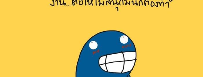 โจ๊กสยาม is one of Posti che sono piaciuti a Yodpha.