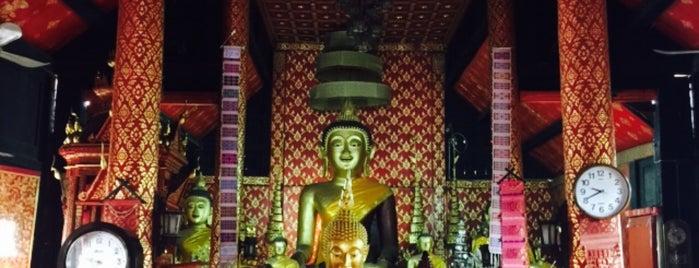 Wat Muen Ngen Kong is one of Trips / Thailand.