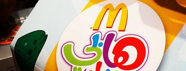 McDonald's is one of Lugares favoritos de H.