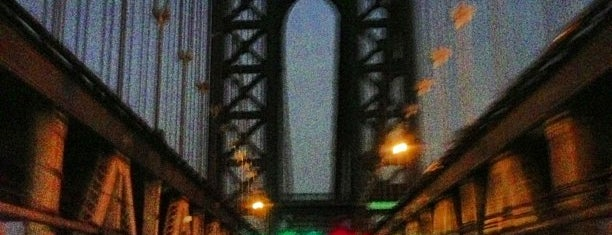 Manhattan Bridge North Plaque is one of NEWYORK SANCHEZMERCADER.