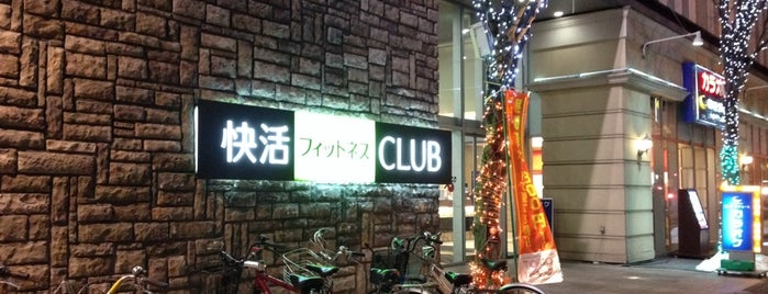 快活フィットネスCLUB 長野昭和通り店 is one of Lieux qui ont plu à Shinichi.