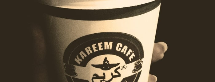 Karem Cafe is one of Riyadh - Coffee Shops.