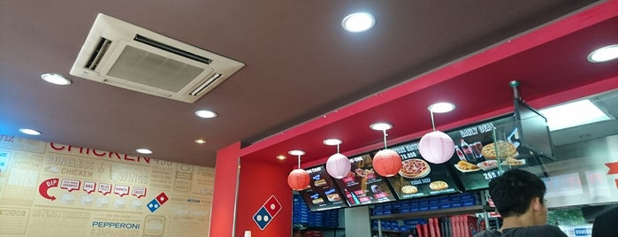Domino's Pizza is one of Ханой.