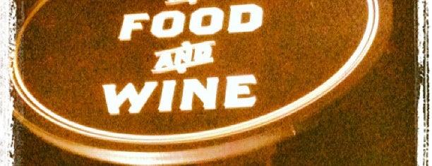 Lincoln Park Wine Bar is one of สถานที่ที่ Keven ถูกใจ.