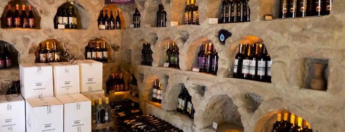 Efendi Wine House is one of Lieux sauvegardés par emre onur.