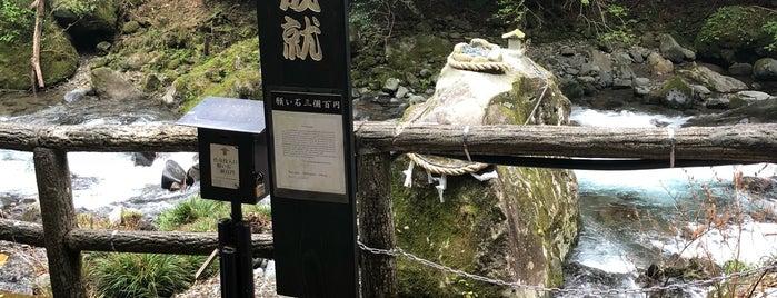 大岩成就 is one of 伊豆.
