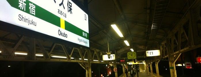 Ōkubo Station is one of JR 미나미간토지방역 (JR 南関東地方の駅).